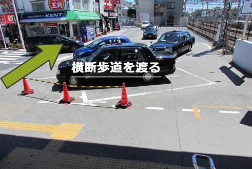 JR「須磨」駅改札を出て左側の階段を降り、ロータリーの横断歩道を渡ります。