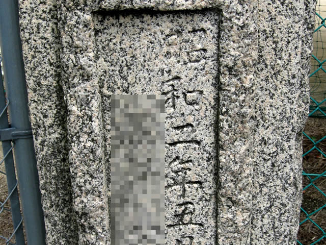 写真7:小学校の門柱の写真です。