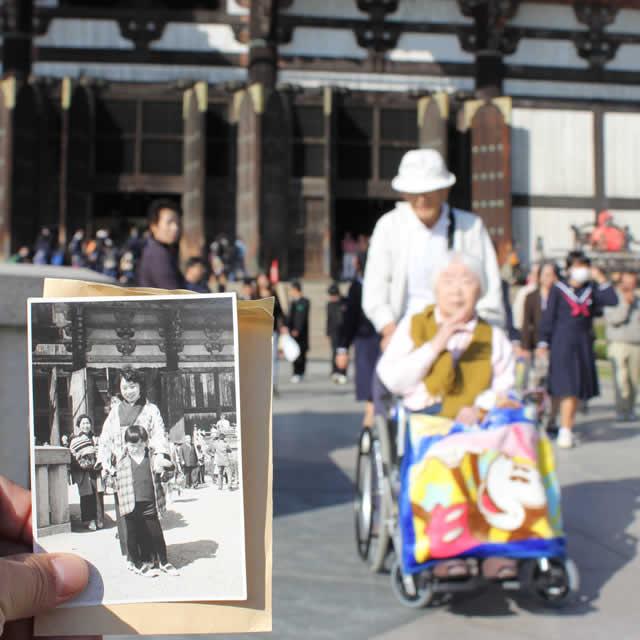写真:数十年前と同じアングルで