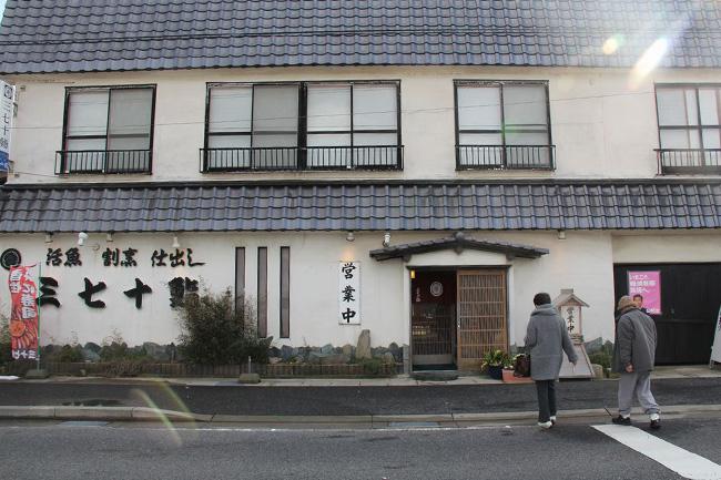 写真:お寿司屋さんの外観