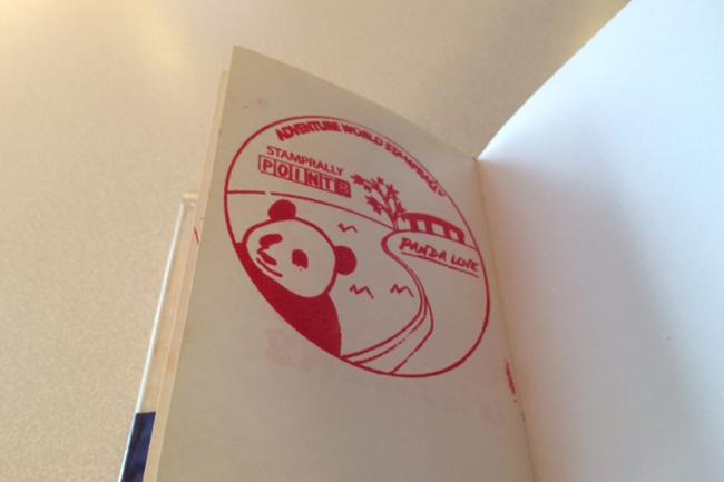 写真:新たにパンダのスタンプ帳が押されました