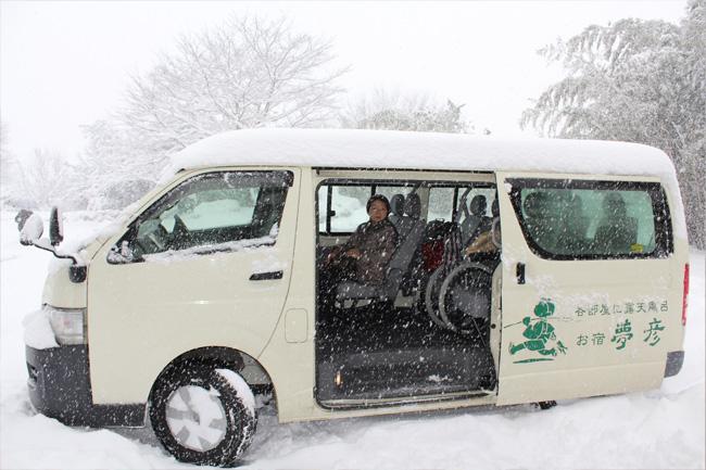 写真:雪の中でもおでかけ
