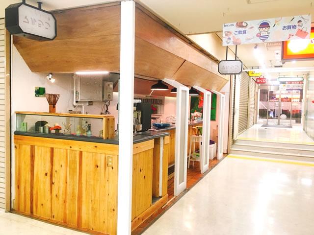 写真:三宮ソーシャルキッチンの外観