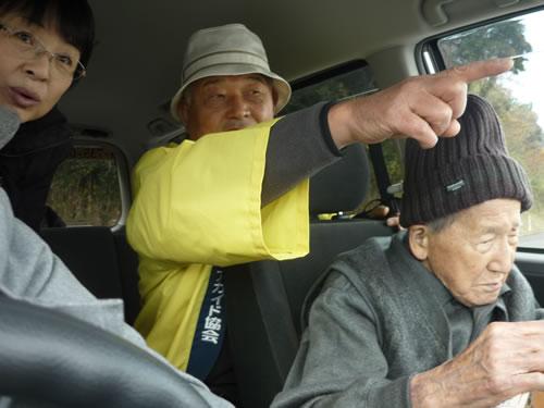 写真:観光ボランティアさんが道案内