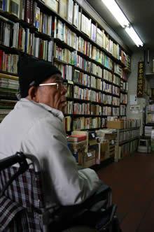 写真:神保町の古本屋さん