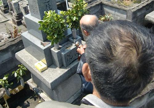 写真:お墓参りをするお客様