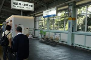 写真:新神戸駅に到着